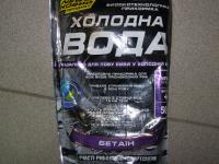 мегамикс холодная вода бетаин 0.5 кг